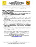 Vabilo_MKVMS_4D-16-SLO